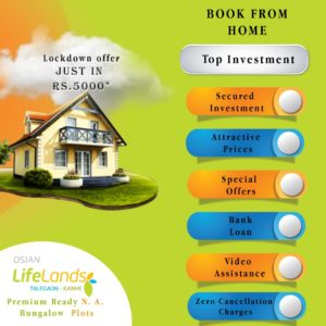 NA Bungalow Plots -Planet-I group
