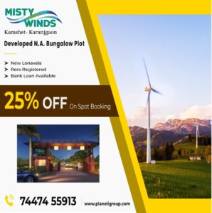 Mistywinds Offer